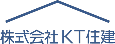 株式会社KT住建