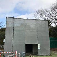 【下請け公共工事】東京都の某スポーツ公園施設4